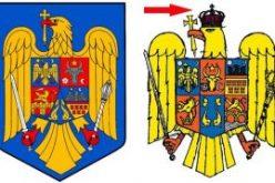 Stema României modificată a apărut de astăzi pe noile bancnote emise de BNR. Toate autoritățile au termen pentru a face modificările
