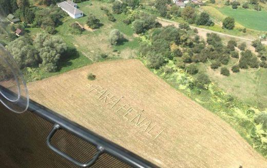 """Semnătură pentru campania """"fără penali"""" vizibilă din avion în Bistrița-Năsăud: s-a intâmplat pe un câmp din Șirioara"""