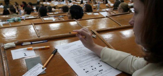 Concurență de 9 pe un loc la examenul pentru intrarea în magistratură. Vezi câți bistrițeni concurează
